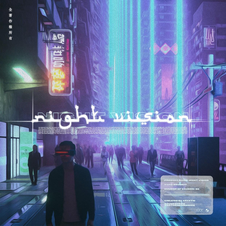 SFAD - NIGHT VISION - DRUMKIT (PRE-ORDER EDITION)