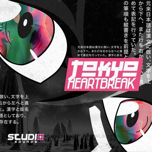 Studio Sounds - Tokyo Heartbreak - Serum Preset Bank