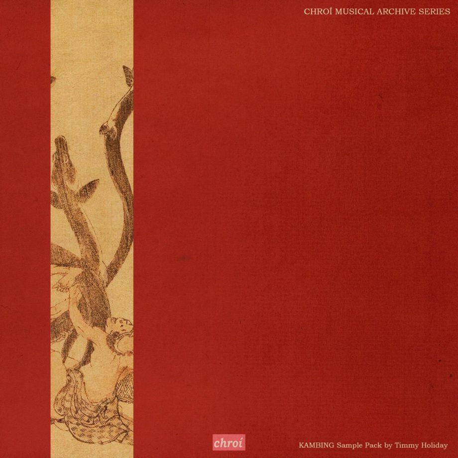 Chroí Music x Timmy Holiday - Kambing
